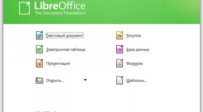 Безденежный аналог MS Office