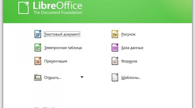 Безденежный аналог MS Office