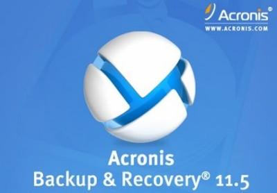 Как запустить Acronis Backup & Recovery на Windows Server 2012