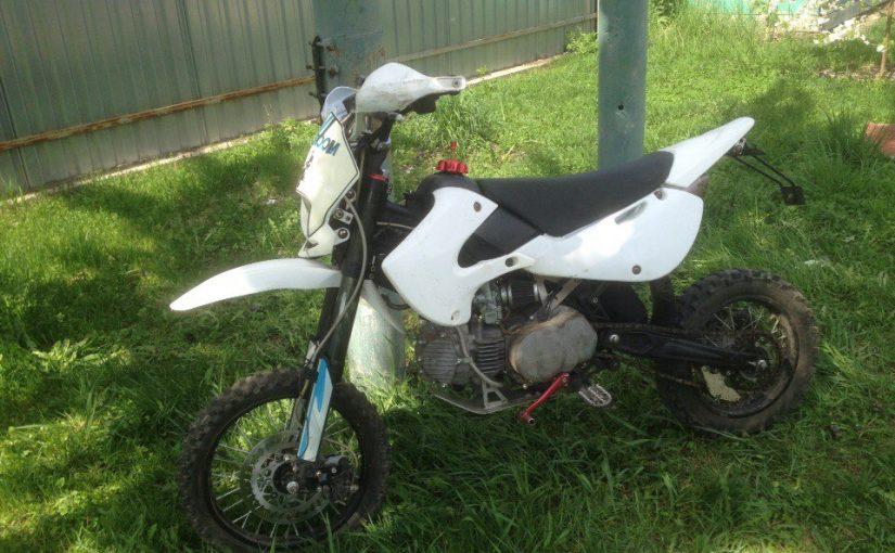 Продается питбайк Dirt max 160cc